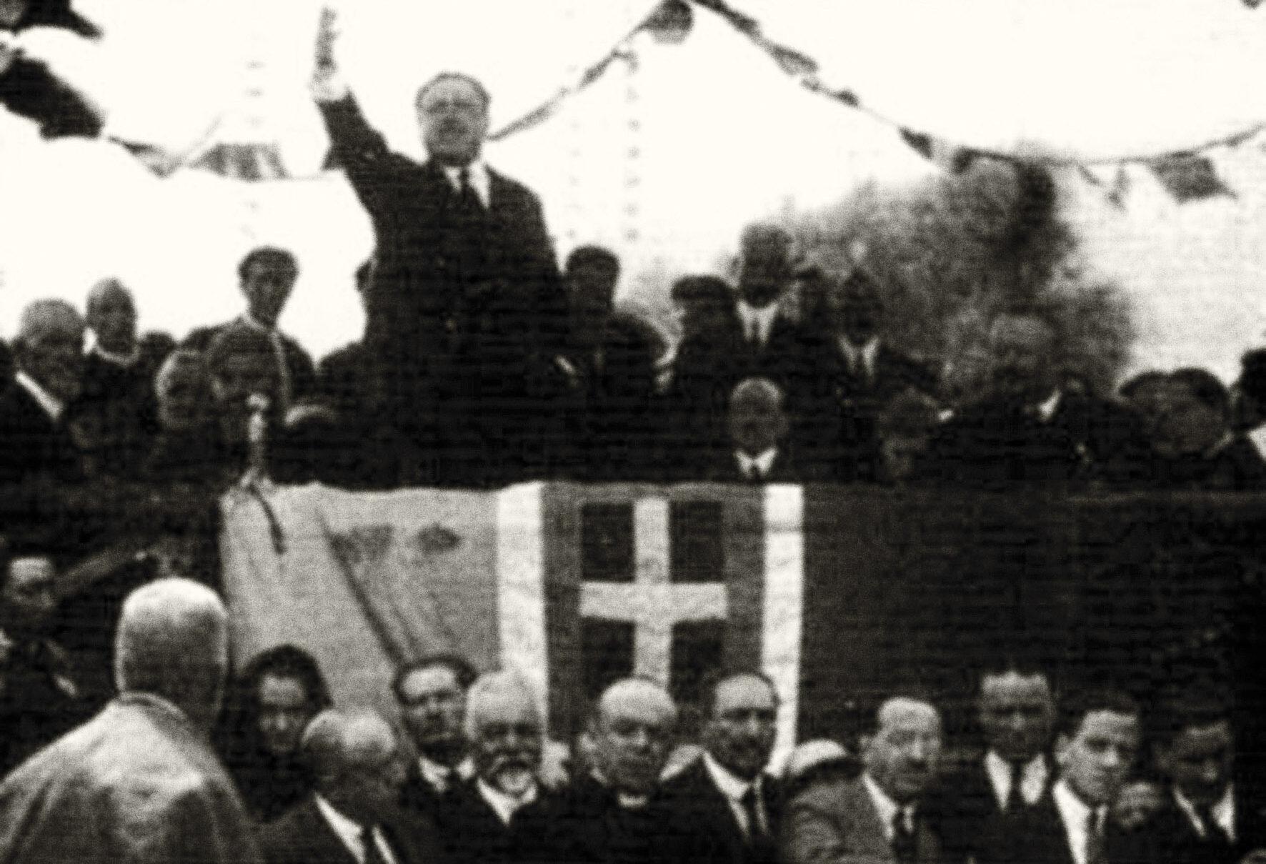 Discorso inaugurale di Erminio Sipari